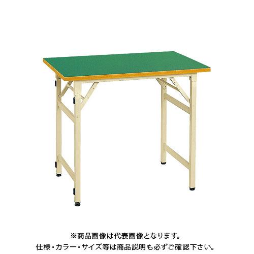 【直送品】サカエ 軽量作業台 折りたたみ式 SO-096FIG
