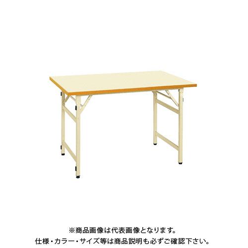 【直送品】サカエ 軽量作業台 折りたたみ式 SO-126PI