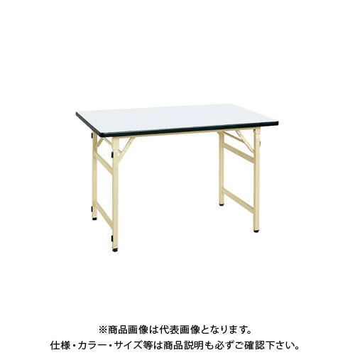 【直送品】サカエ 軽量作業台 折りたたみ式 SO-127PIW