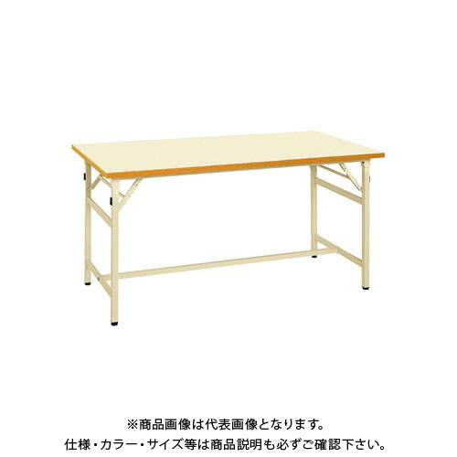 【直送品】サカエ 軽量作業台 折りたたみ式 SO-157PI