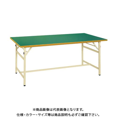 【直送品】サカエ 軽量作業台 折りたたみ式 SO-189FIG