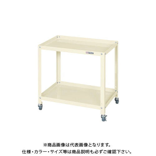 【個別送料1000円】【直送品】サカエ スペシャルワゴン SPY-02MI