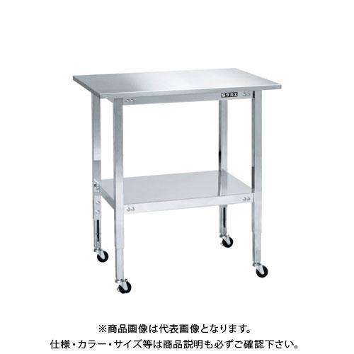 【直送品】サカエ ステンレスフリーワゴン天板付 STFW4-70T