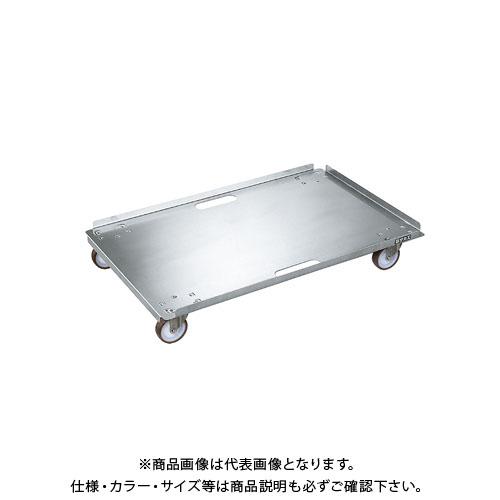 【直送品】サカエ ステンレスキャリー SUC3-6SS