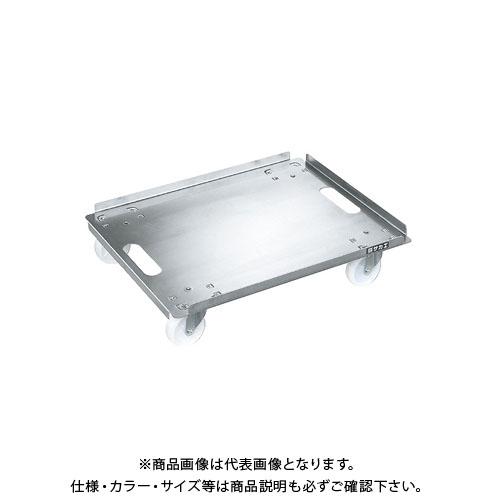 【直送品】サカエ ステンレスキャリー SUC3-5SS