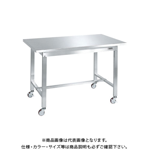 【直送品】サカエ ステンレス作業台移動式 SUS-127BSSN