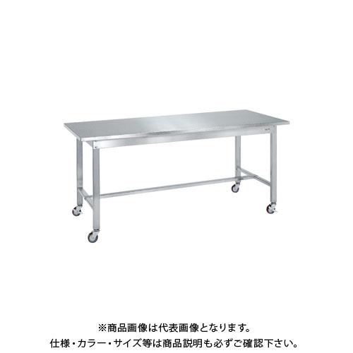 【直送品】サカエ ステンレス作業台移動式 SUS4-127BN