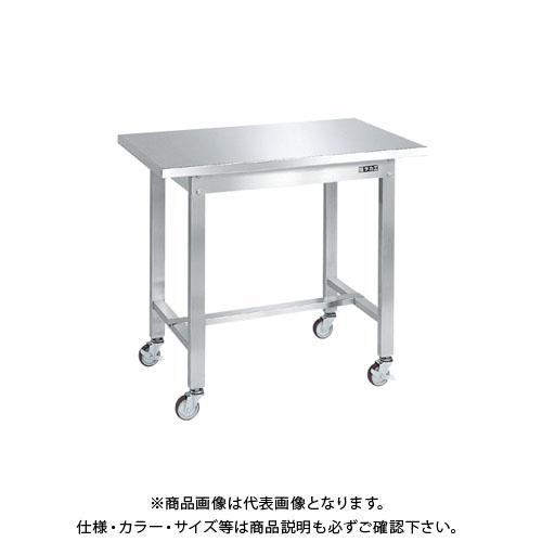 【直送品】サカエ ステンレス作業台移動式 SUS-096BSSN