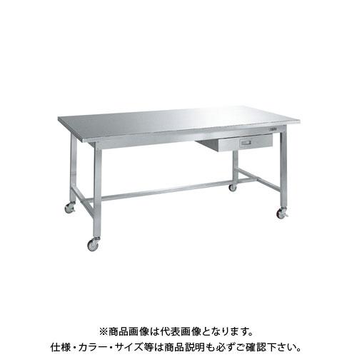 【直送品】サカエ ステンレス作業台移動式 SUS4A-187BN