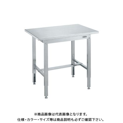 【直送品】サカエ ステンレス高さ調整作業台(天板R付) SUT4-096R