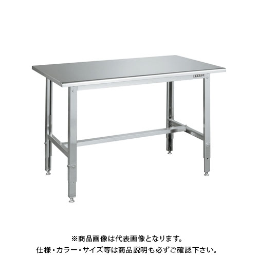 【直送品】サカエ ステンレス高さ調整作業台 R天板仕様 SUT4-126RC