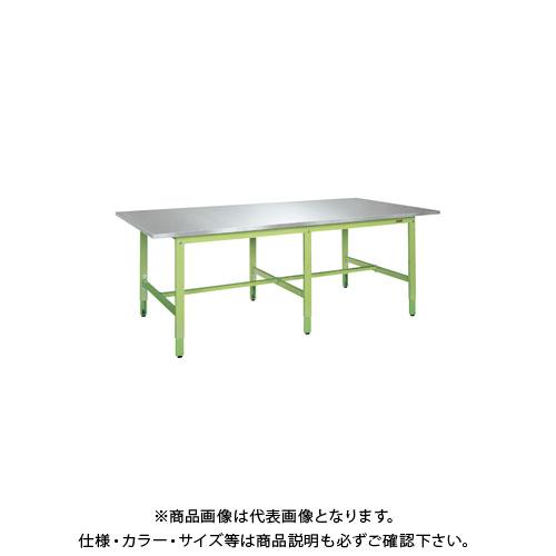 【直送品】サカエ 大型高さ調整作業台(ステンレスカブセ天板仕様) SUT4-2411HC