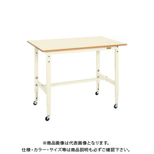 【直送品】サカエ 軽量高さ調整作業台TCKタイプ移動式 TCK-189PRI