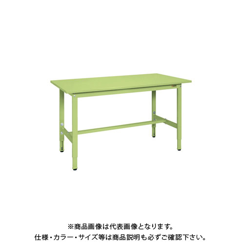 【直送品】サカエ 低床用軽量高さ調整作業台TKK4タイプ TKK4-127S
