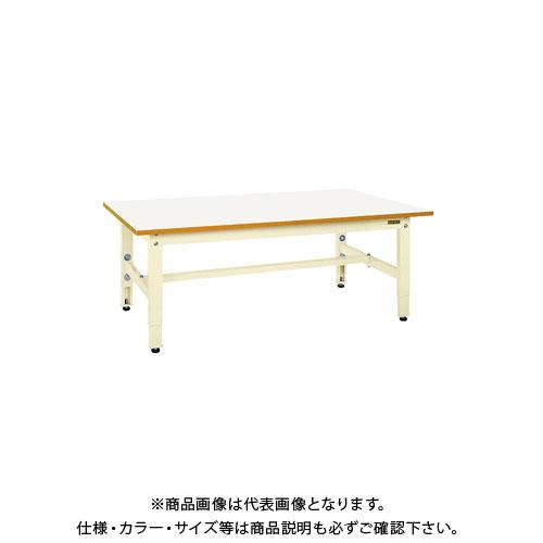 【直送品】サカエ 低床用軽量高さ調整作業台TKK4タイプ TKK4-097FIV