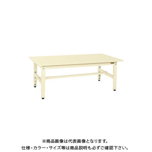 【直送品】サカエ 低床用軽量高さ調整作業台TKK4タイプ TKK4-157SI