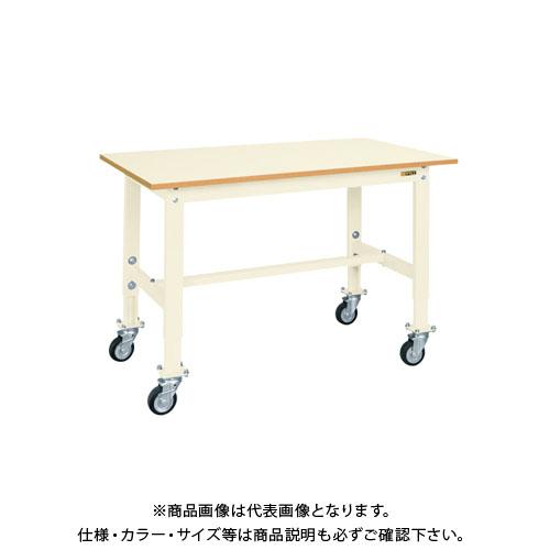 【直送品】サカエ 軽量高さ調整作業台TKKタイプ移動式 TKK6-187PJCI