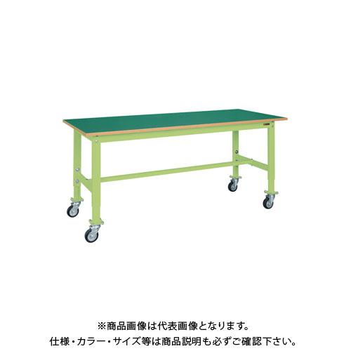 【直送品】サカエ 軽量高さ調整作業台TKKタイプ移動式 TKK6-127FJC