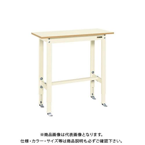 【直送品】サカエ 軽量高さ調整作業台TKK8タイプ TKK8-154PKI