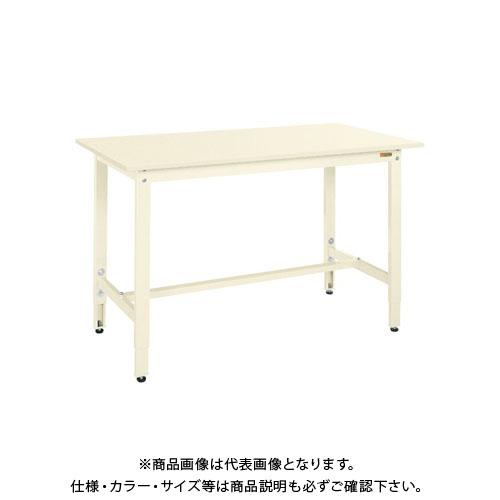 【直送品】サカエ 軽量高さ調整作業台TKK8タイプ TKK8-097SI
