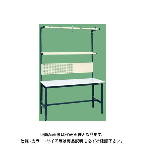 【直送品】サカエ ニューマークII 高さ調整Hタイプ TMA-15HN