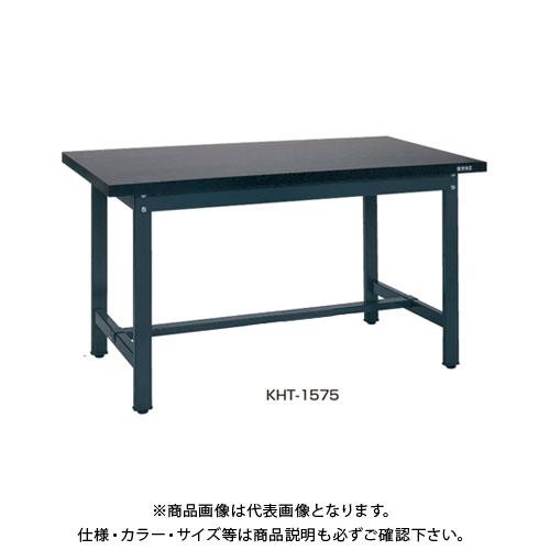 【直送品】サカエ SAKAE 軽量実験用作業台 ダークグレー KHT-1575