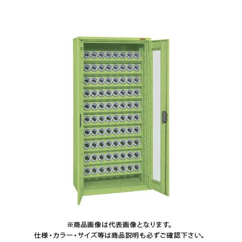 【直送品】サカエ SAKAE 大型ツーリング保管庫 (8個×10段) 832×450×1760 グリーン TLG-AS73C