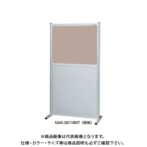 【直送品】サカエ SAKAE パーティション(固定式・単体・上カラー塩ビ・下アルミ) 単体タイプ 間口900mm NAK-9018NT
