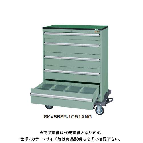 【直送品】サカエ SAKAE キャビネットワゴンSKVタイプ 8段 W883×D553×H1235 グリーングレー SKV8BSR-1081ANG