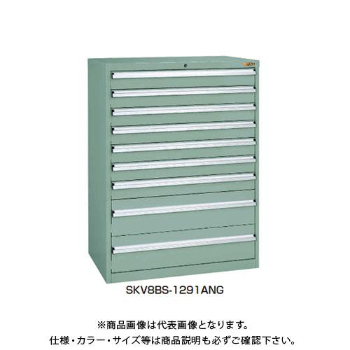 【直送品】サカエ SAKAE 重量キャビネットSKVタイプ(ボールスライドレール仕様) 11段 880×550×1200 グリーングレー SKV8BS-12111ANG