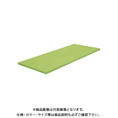【6月5日限定!Wエントリーでポイント14倍!】【直送品】サカエ SAKAE RKラック/キャスターラックRK型 オプション棚板セット W1500×D750用 グリーン RK-1575TA