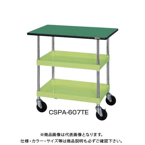 【直送品】サカエ SAKAE ニューCSパールワゴン天板付 750×500×760 アイボリー CSPA-607TPI