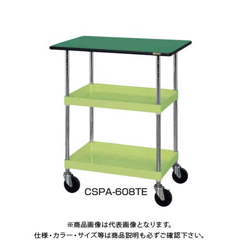 【直送品】サカエ SAKAE ニューCSパールワゴン天板付 750×500×900 グリーン CSPA-608TE