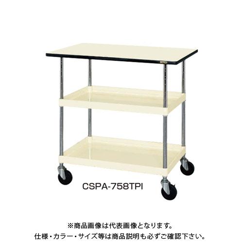 【直送品】サカエ SAKAE ニューCSパールワゴン天板付 900×600×900 グリーン CSPA-758TE