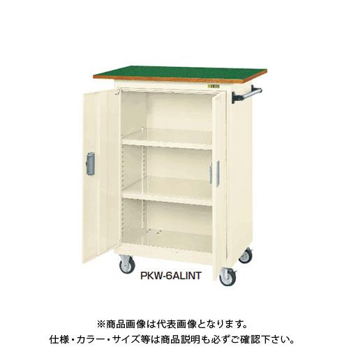 【直送品】サカエ SAKAE パネルワゴン天板付 900×600×1220 アイボリー PKW-6ALINT