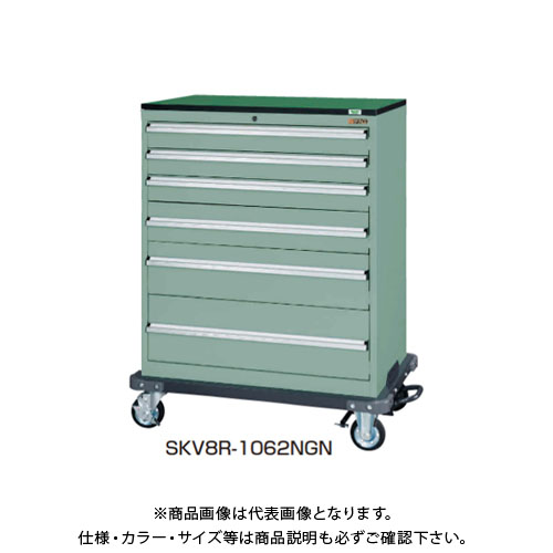 【直送品】サカエ SAKAE キャビネットワゴンSKVタイプ 7段 883×553×1235 グリーングレー SKV8R-1074NGN