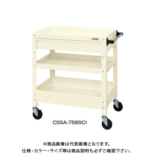 【直送品】サカエ SAKAE ニューCSスペシャルワゴン深型タイプ 600×400×880 アイボリー CSSA-608SCI