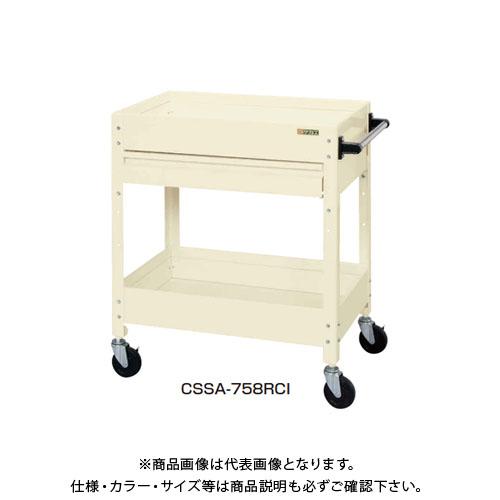 【直送品】サカエ SAKAE ニューCSスペシャルワゴン深型タイプ 600×400×880 アイボリー CSSA-608RCI