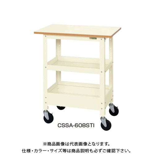 【直送品】サカエ SAKAE ニューCSスペシャルワゴン深型タイプ 750×500×900 アイボリー CSSA-608STI