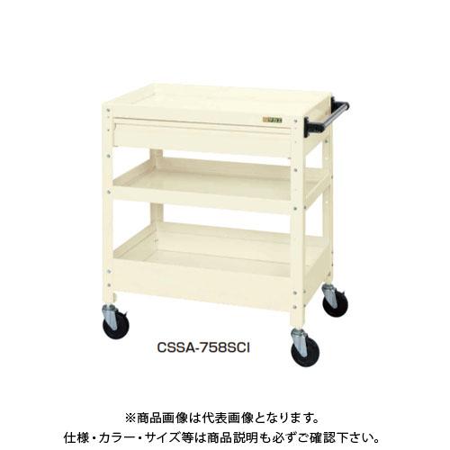 【直送品】サカエ SAKAE ニューCSスペシャルワゴン深型タイプ 750×500×880 アイボリー CSSA-758SCI