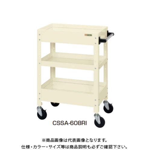 【直送品】サカエ SAKAE ニューCSスペシャルワゴン深型タイプ 750×500×880 アイボリー CSSA-758RI