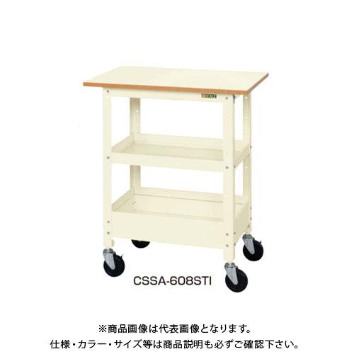 【直送品】サカエ SAKAE ニューCSスペシャルワゴン深型タイプ 900×600×900 アイボリー CSSA-758STI