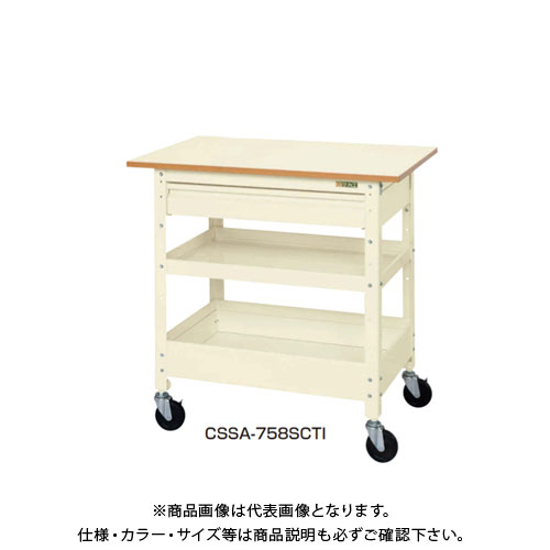 【直送品】サカエ SAKAE ニューCSスペシャルワゴン深型タイプ アイボリー CSSA-758SCTI
