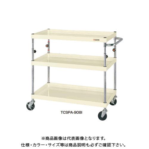 【直送品】サカエ SAKAE ニューCSパールワゴン高さ調整タイプ 900×600×850~1100 サカエグリーン TCSPA-908