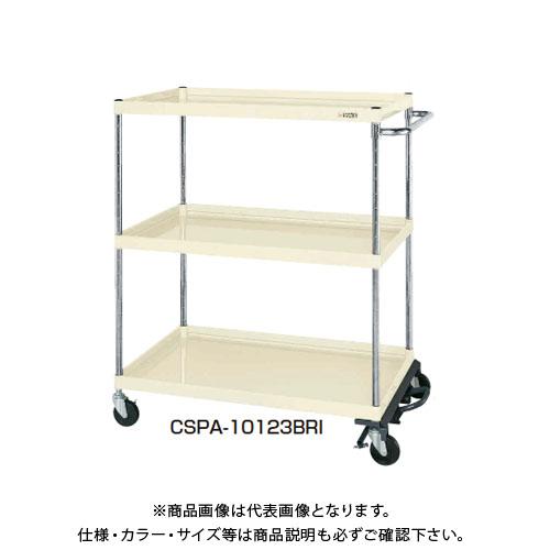 【直送品】サカエ SAKAE ニューCSパールワゴン(フットブレーキ付) 1000×650×1200 サカエグリーン CSPA-10123BR