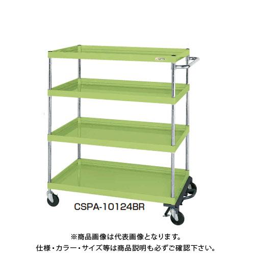 【直送品】サカエ SAKAE ニューCSパールワゴン(フットブレーキ付) 1000×650×1200 サカエグリーン CSPA-10124BR