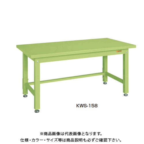 【直送品】サカエ SAKAE 重量作業台KWタイプ スチール天板 1200×800×740 グリーン KWS-128