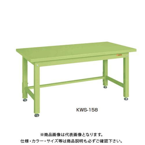 【直送品】サカエ SAKAE 重量作業台KWタイプ 組立式 スチール天板 1800×800×740 グリーン KWS-188