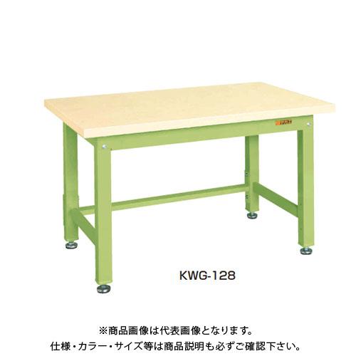 【直送品】サカエ SAKAE 重量作業台KWタイプ 組立式 合板天板 1500×800×740 グリーン KWG-158