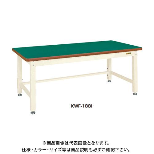 【直送品】サカエ SAKAE 重量作業台KWタイプ 組立式 サカエリューム天板 1200×800×740 アイボリー KWF-128I